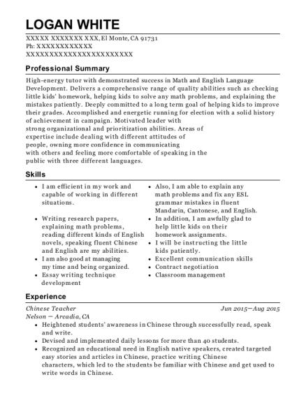 chinese teacher resumes