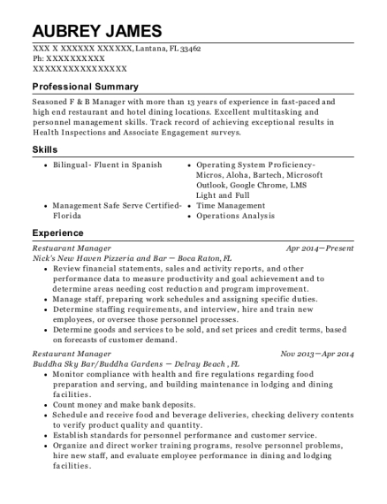 view resume restuarant manager