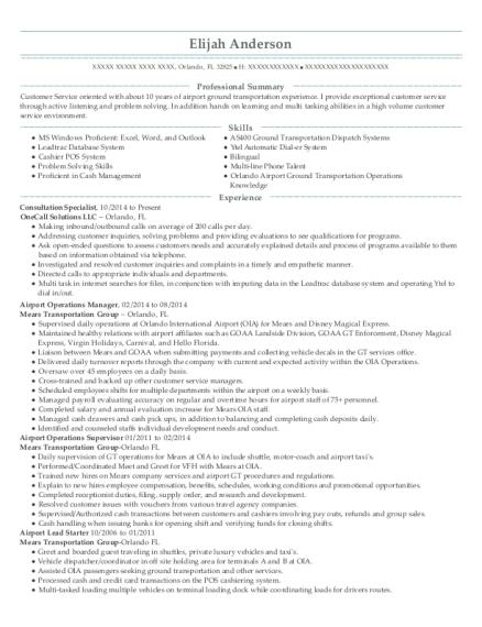 Customize Resume · View Resume .