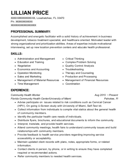 Lillian Price   Optometric Assistant Sample Resume  Taco Bell Resume