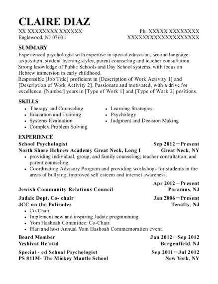 view resume - Hebrew Teacher Resume Sample