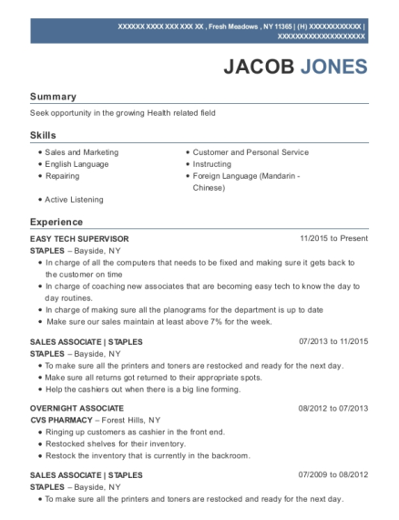staples easy tech supervisor resume sample fresh meadows new york
