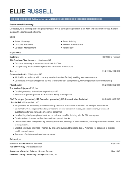 hr administrative assistant floater customize resume view resume