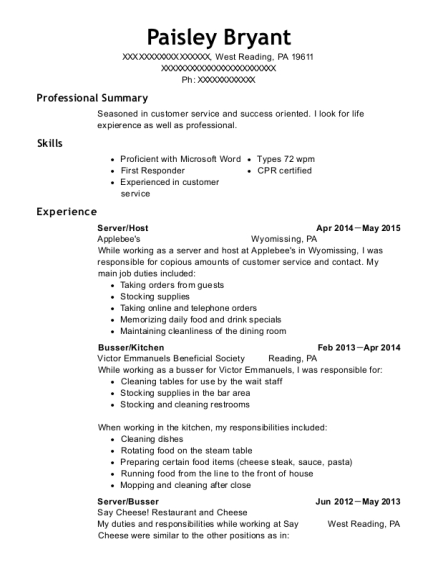 view resume - Server Busser Resume Sample