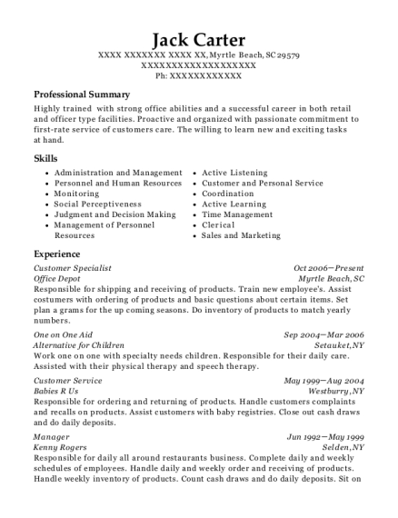 office depot customer specialist resume sample myrtle beach south